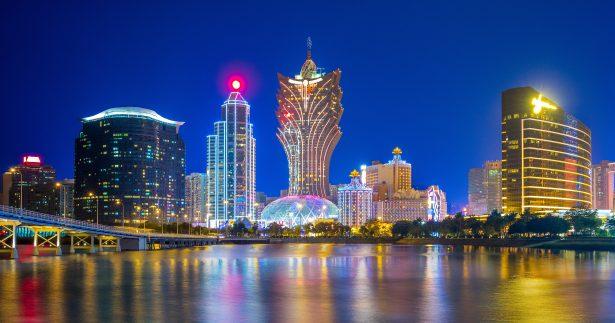 Image of Macau, The World's Premier Gambling City